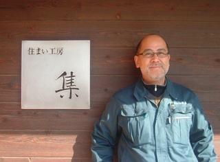 20110128-多島さん.jpg