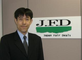 20110128井勢さん.jpg
