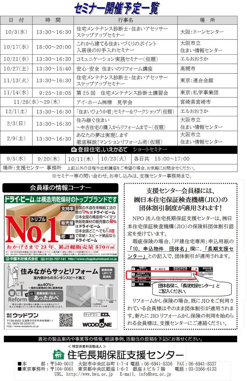 vol3-6-4.jpg