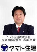 111104yamao-1.jpg