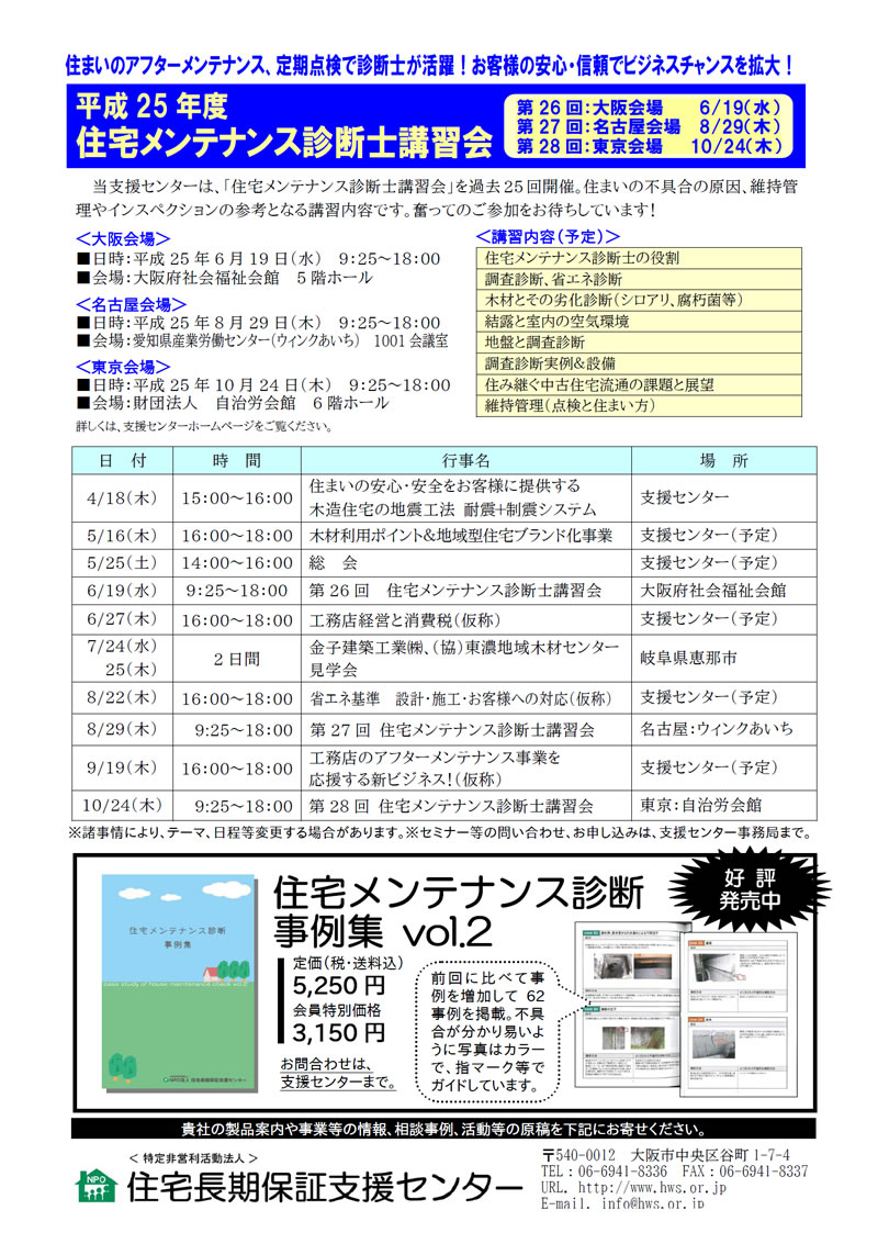 vol3-8-4.jpg