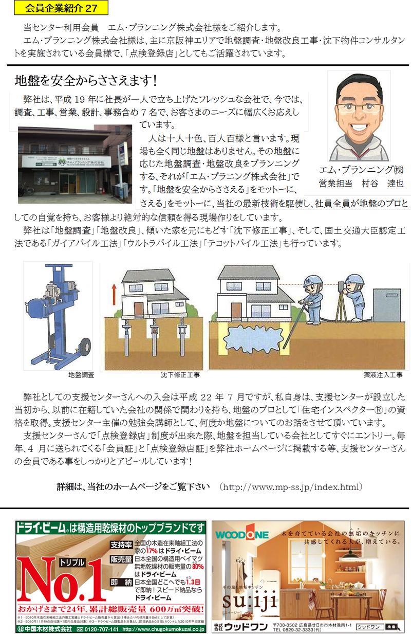 vol3-9-3.jpg